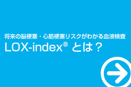LOX-index